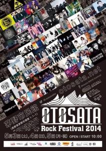 OTOSATA2014